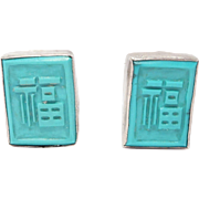 Deco Chinese Turquoise Carved Silver Screw Back Earrings