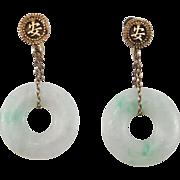 Art Deco Chinese Silver Jade Bi Disc Earrings