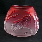 "Northwood Satin Rubina ""Royal Oak"" open sugar bowl ca 1889"