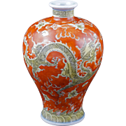 Orange and Yellow Chinese meiping porcelain vase with dragon design and Wanli reign mark 19th
