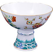 Chinese over glaze enamel porcelain stem cup circa early 20th century