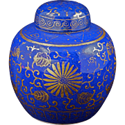 Chinese powder blue ginger jar with gilt overlay 19th century