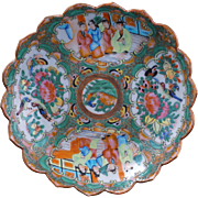 Chinese porcelain toothed edged Rose Medallion shallow bowl late 19th century