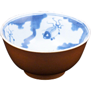 Chinese porcelain small blue and white bowl with café au lait outside circa late Ming ...