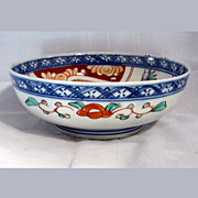 REDUCED Antique Japanese Handpainted Imari Porcelain Bowl ca. 1900