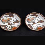 Pair of Japanese shallow porcelain satsuma style Kutani bowls Meiji period