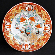 REDUCED Japanese Porcelain Plate with Peacock and Peonies Meiji Period