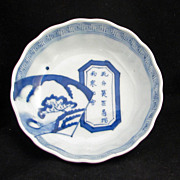 REDUCED Blue and White Porcelain Imari Bowl with a Landscape and Calligraphy Design 19th ...