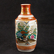 SALE Early 20th century Japanese Kutani porcelain bottle with handpainted scenes of scholars .