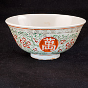 REDUCED Small Chinese porcelain bowl with a Guangxu reign mark- late 19th Century