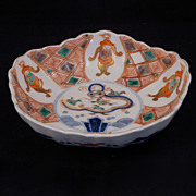 REDUCED Meiji Japanese porcelain from 1868-1912 Imari bowl in the shape of a cherry ...