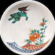 Japanese Kutani porcelain shallow bowl with foo lion and peony