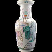 REDUCED Chinese overglaze enamel porcelain vase with scholar garden scene late 19th century