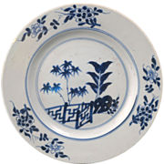 REDUCED Chinese porcelain dinner plate cobalt blue and white export C 18 C