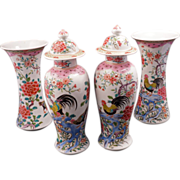 SALE Chinese overglaze enamel Famille Rose porcelain 4 piece garniture set circa 1900