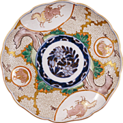 REDUCED Japanese porcelain 19th century Imari plate with relief painted blossom background