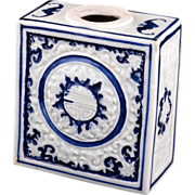 Chinese square tea caddy molded with a scrolled design glazed in a white and deep ...