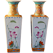 Pair of matching late 19th century Chinese porcelain four seasons vases