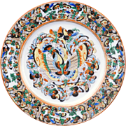 Chinese export hundred-butterfly design porcelain plate late 19th century