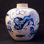 Qing Chinese small soft paste ginger jar with five playing foo dogs and a K'ang ...