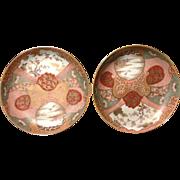 """Meiji period Kutani Kinrande Satsuma 8.25"""" scenic jeweled footed bowls"""