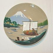 REDUCED Vintage Mt. Fuji Glazed Decorative Bowl