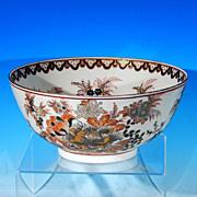 "Vintage Chinese Porcelain Qing Dynasty Floral Cloisonne Enamel 10"" Bowl Chrysanthemums an"