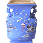 Mid Century Periwinkle Blue Moriage Lusterware Handled Vase from Hinode, Japan