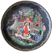 Vintage 1988 Russian Folklore Plate - Limited Edition from Bradex