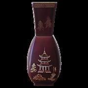 Vintage 1940's Occupied Japan Lacquerware Vase by Maruni