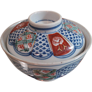 Japanese Meiji Period Porcelain IMARI Bowl With Lid Enamel