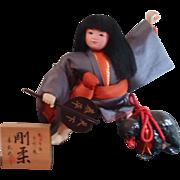Japanese Vintage Large KINTARO Doll Go Gatsu Boys Day Gofun
