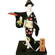 Japanese Collectible Dancing Geisha Hakata Doll Tsuronomae By Takaosaku