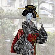 "21"" Old Japanese Geisha Doll Collectible Gofun Kyoto Doll Bijin"