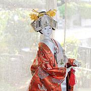 Japanese Doll Traditional Shinto Wedding Style Collectible Doll Wedding Kimono Dress