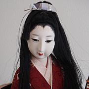 Japanese Bijin Ningyo Doll Geisha Doll Rare Collectible Doll Gofun Kimono