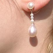 14kt Multi Freshwater Pearl Dangle Earrings