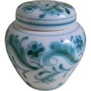 Royal Delft De Porceleyne Fles Delvert Jar with Lid, 1973
