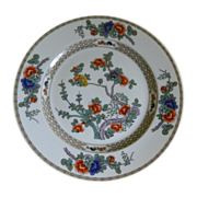 "Set of 7 Rosenthal Selb Bavaria, Indian Tree 10"" Plates 1910-1933"