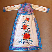 SALE Embroidered Chinese Silk Robe Dress Vest Peony Butterfly