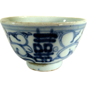 SALE Antique Chinese Blue & White Double Happiness Tea Cup