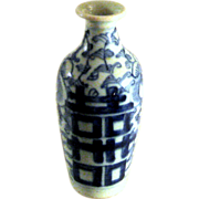 SALE Antique Chinese Blue & White Double Happiness Vase