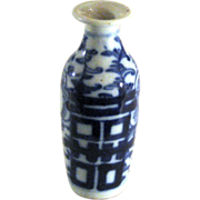 SALE Antique Chinese Blue And White Double Happiness Vase