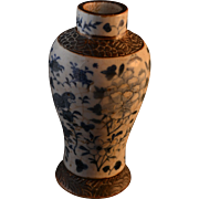 Beautiful Chinese Vase Circa 1850