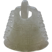 Early Republic Jadeite Bell, Circa 1925 China