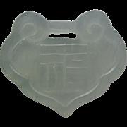 Translucent Carved Jadeite Childs Lock : Circa Early Republic Era China