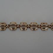 1950's Goldtone Chunky Bracelet