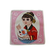 Vintage Hankie Asian Girl Embroidering