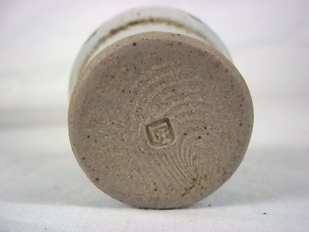 David Leach Studio Pottery Egg Cup From