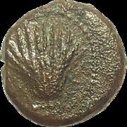 Circa 218 – 201 BC Punic War Era Iberian Coin
